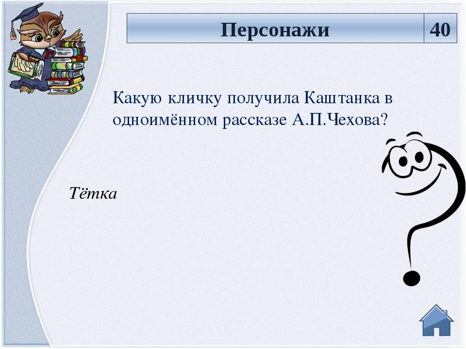 Барон Мюнхгаузен В конце XVIII века в России появилась книга, название которо...