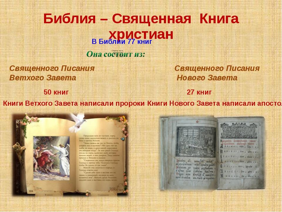 (ввод, о библии детям реферат стояли бирже труда