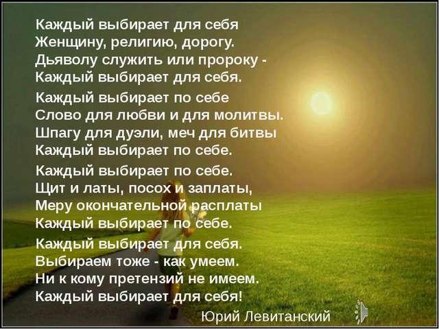 Стих есть у каждого языка