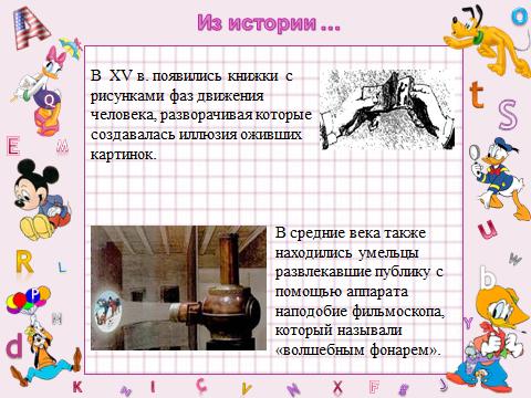 hello_html_33959ed1.png