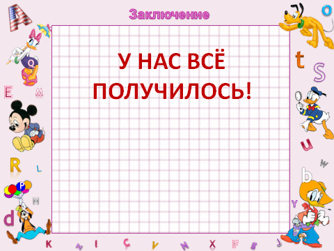 hello_html_668752d3.png