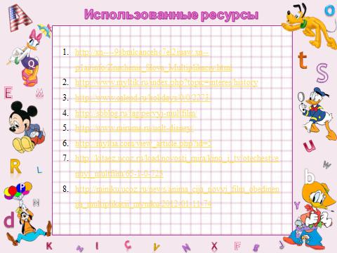 hello_html_6ff33efb.png