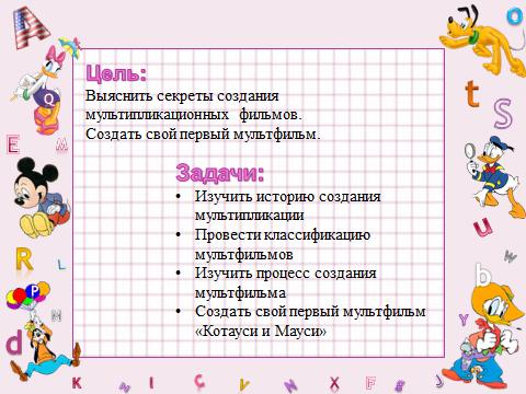 hello_html_ea31f4f.png