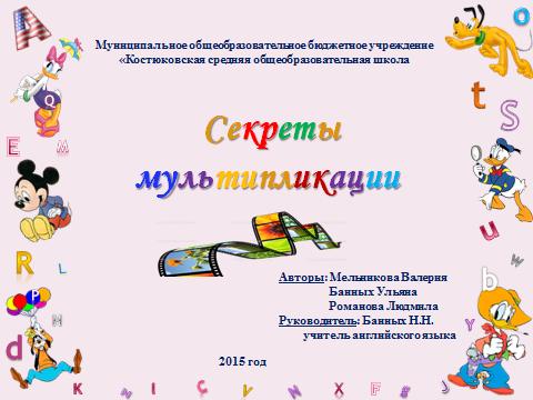 hello_html_m32cef974.png