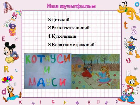 hello_html_m43c6f4c4.png