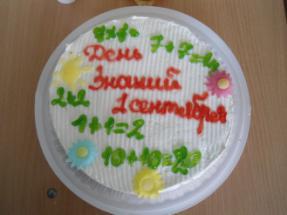 G:\DCIM\102MSDCF\DSC00555.JPG