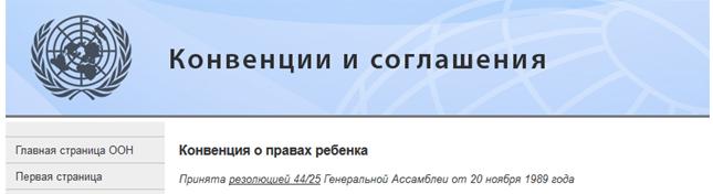 C:\Users\Ирина\Desktop\Безымянный.png