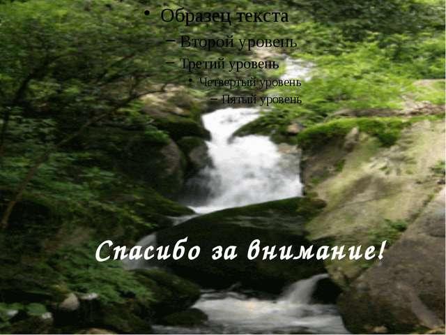 Интернет - ресурсы ppt4web.ru›Презентациипо Биологии›Генетикапола myshared...