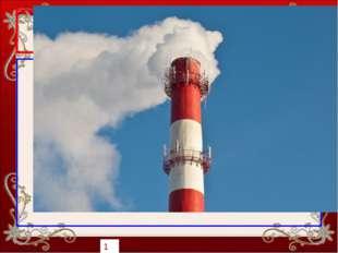 Сектор «Оксиды» 10 баллов Летучая жидкость, которая «дымит» на воздухе. «Дым»