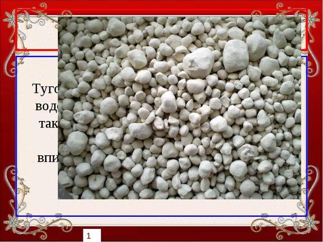Сектор «Оксиды» 30 баллов Тугоплавкое вещество, при смешивании с водой оно со...