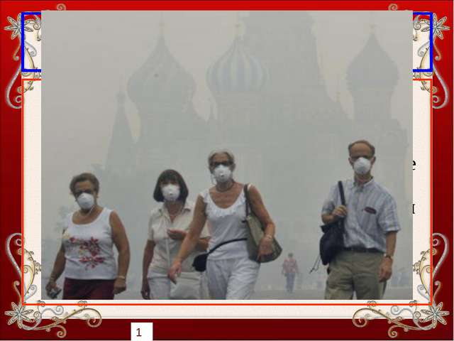 Сектор «Газы» 60 баллов Газ без цвета, запаха и вкуса, продукт неполного окис...