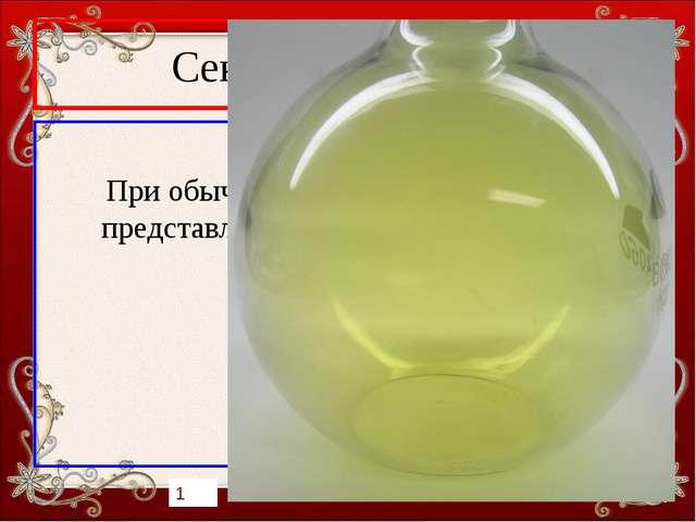 Сектор «Галогены» 20 баллов При обычных условиях этот галоген представляет со...