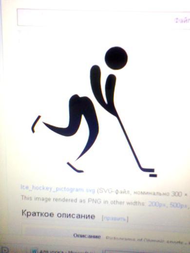 C:\Documents and Settings\User\Рабочий стол\фотки спорт\Фото0116.jpg