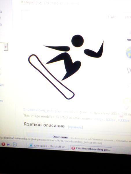 C:\Documents and Settings\User\Рабочий стол\фотки спорт\Фото0119.jpg
