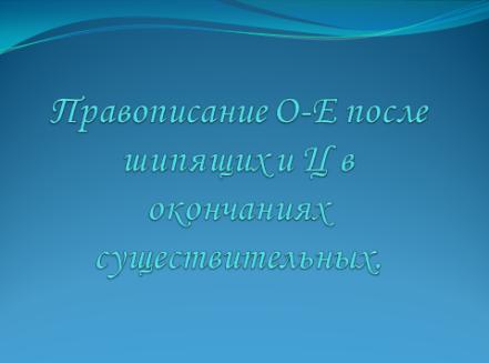 hello_html_2fa84a27.png