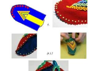4. Сшиваем детали чирка используя способ нашивание бисера « вперед иголкой» п