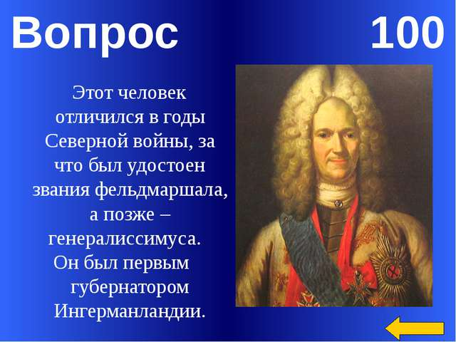 Вопрос 200 Петр принуждал дворян к новым формам проведения досуга. С 1718 го...
