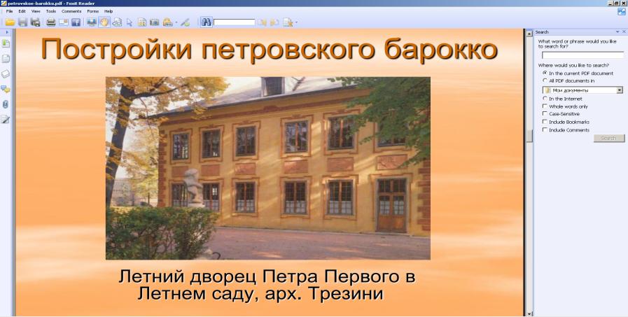 hello_html_2894e5be.png