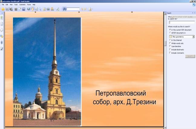 hello_html_eda1642.jpg