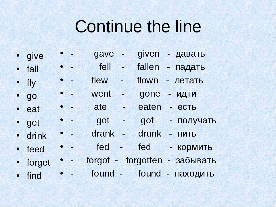 Continue the line give fall fly go eat get drink feed forget find - gave - gi...