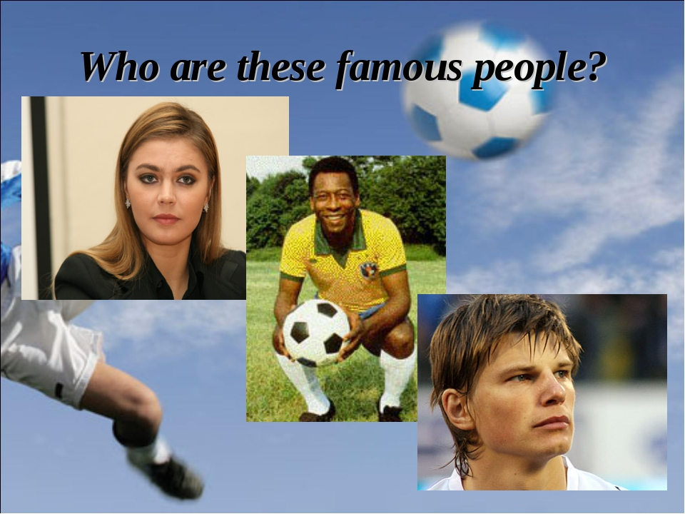 Who are these famous people?