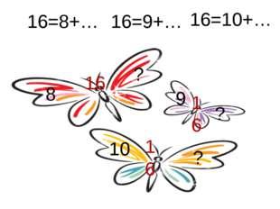 16 16 16 8 ? 9 ? 10 ? 16=8+… 16=9+… 16=10+…