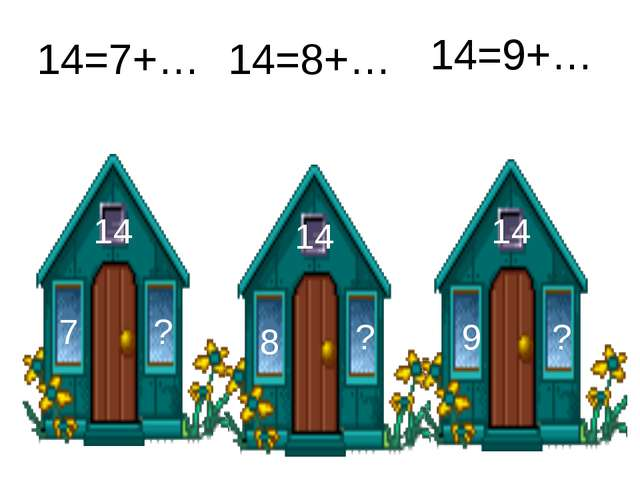 ? ? ? 14 14 14 7 8 9 14=7+… 14=8+… 14=9+…