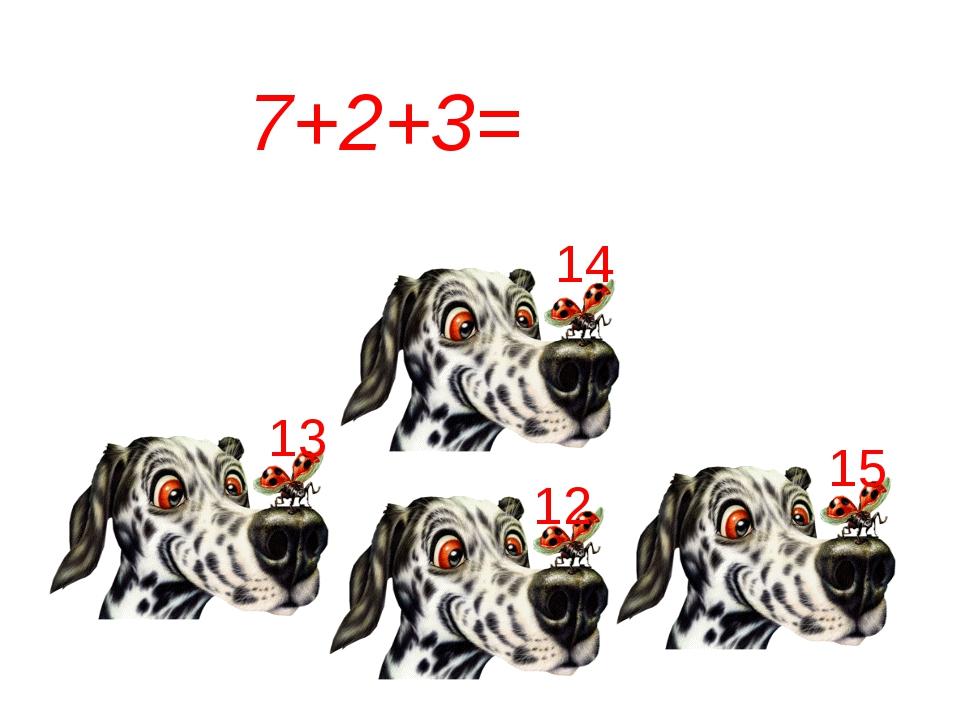 13 14 12 15 7+2+3=