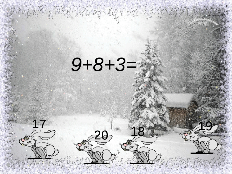 19 18 20 17 9+8+3=