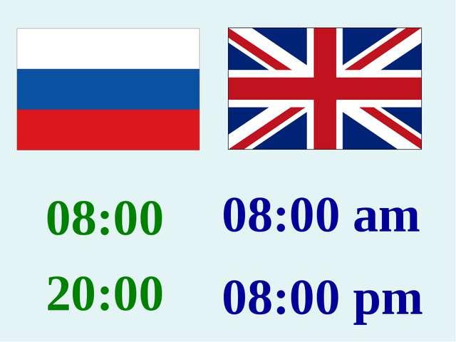 08:00 20:00 08:00 am 08:00 pm