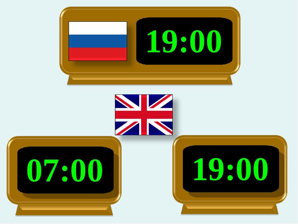 19:00 07:00 19:00