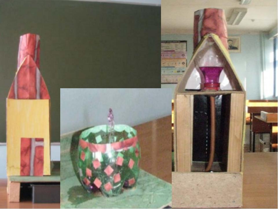 Совместно мы придумали модель фонтана, которая обладает устойчивостью и сливо...