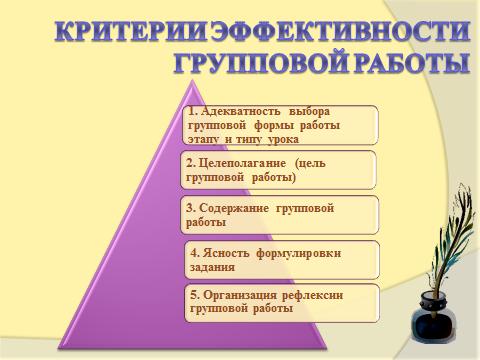 hello_html_6b3ec6cf.png