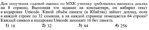 hello_html_78e02764.png
