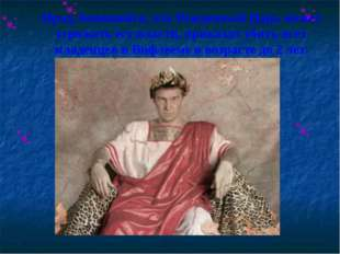 Ирод, боявшийся, что Рожденный Царь может угрожать его власти, приказал убить