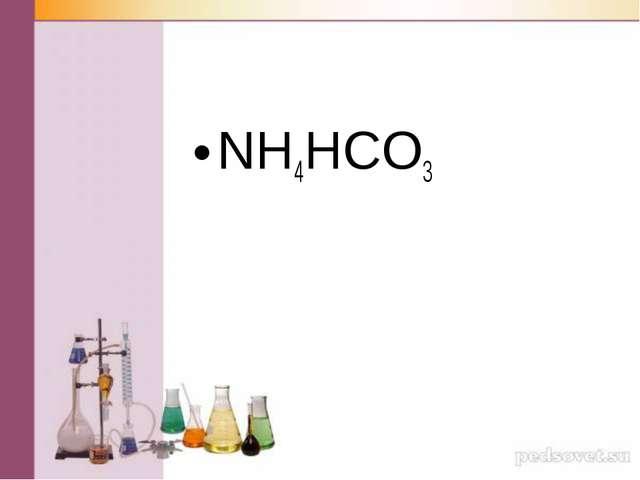 NH4HCO3