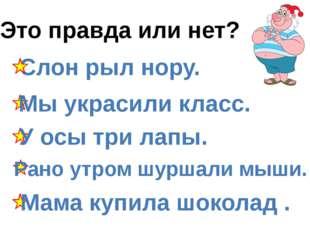 Автор Генслер Наталья Владимировна Учитель начальных классов Воскресеновской СШ