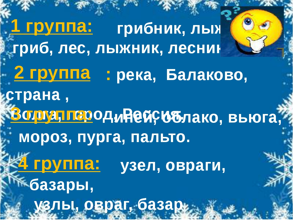 грибник, лыжи, гриб, лес, лыжник, лесник. : река, Балаково, страна , Волга,...