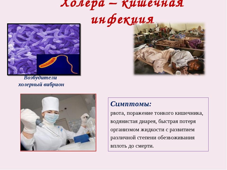 глисты в мышцах человека лечение