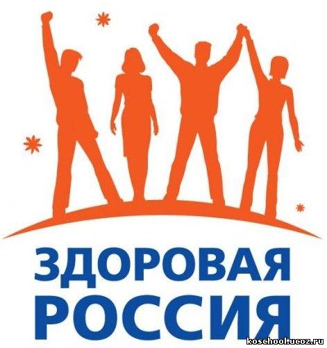 C:\Documents and Settings\Настя\Рабочий стол\post-15-12615537046261.jpg
