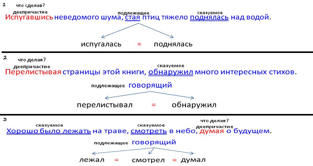 hello_html_76ea4853.png