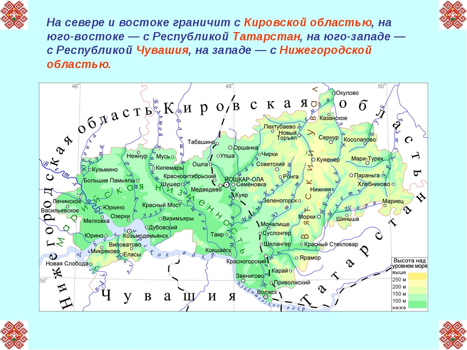 На севере и востоке граничит с Кировской областью, на юго-востоке — с Республ...