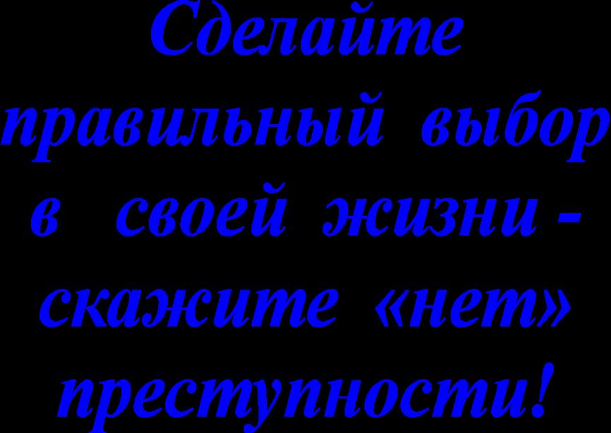 hello_html_m71cb41dc.png