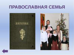 http://images.yandex.ru/yandsearch?source=wiz&text=генеалогическое дерево кар