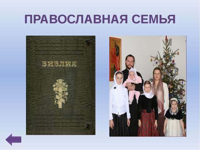 http://images.yandex.ru/yandsearch?source=wiz&text=генеалогическое дерево кар...
