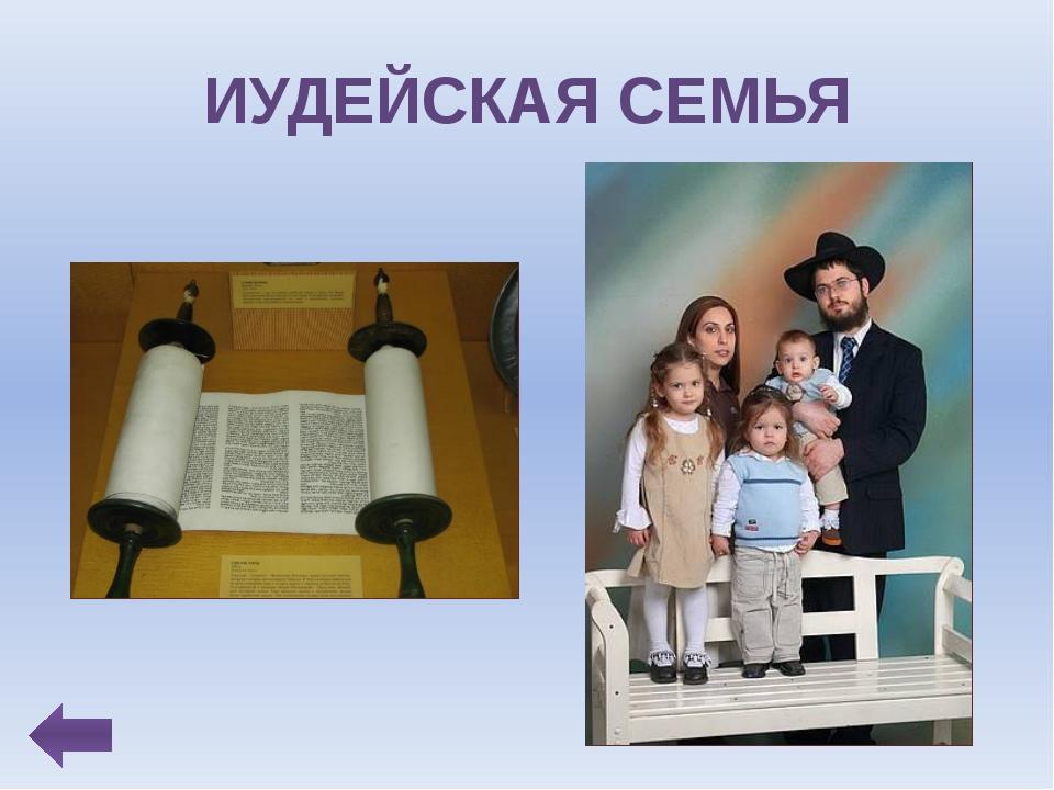 Семья пусть дарит маленькое чудо В любой обыкновенный день: Свет солнышка, ул...