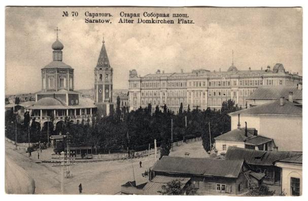 Саратов в годы первой мировой войны