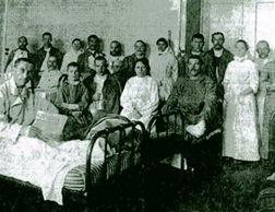 Лазарет в Саратове
