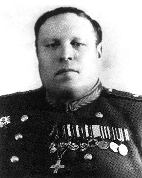 генерал-лейтенант К.Д. Голубев