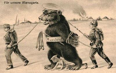 Саратов на фронтах первой мировой войны